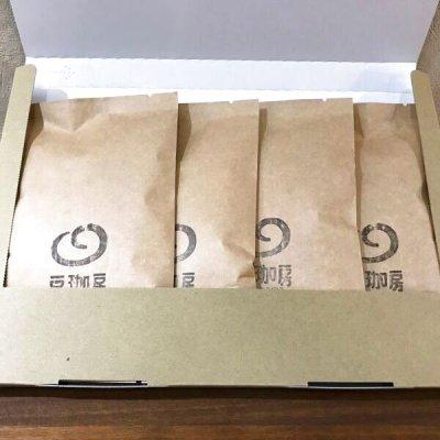 【豆珈房】スペシャルティコーヒー飲み比べセット
