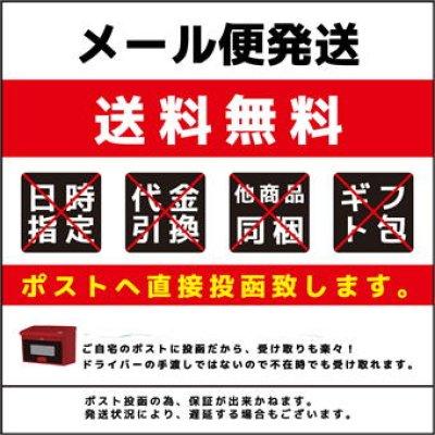 画像2: 【ネコポス配送】トップオブトップ・スペシャルティコーヒーセット(100g×3種類)